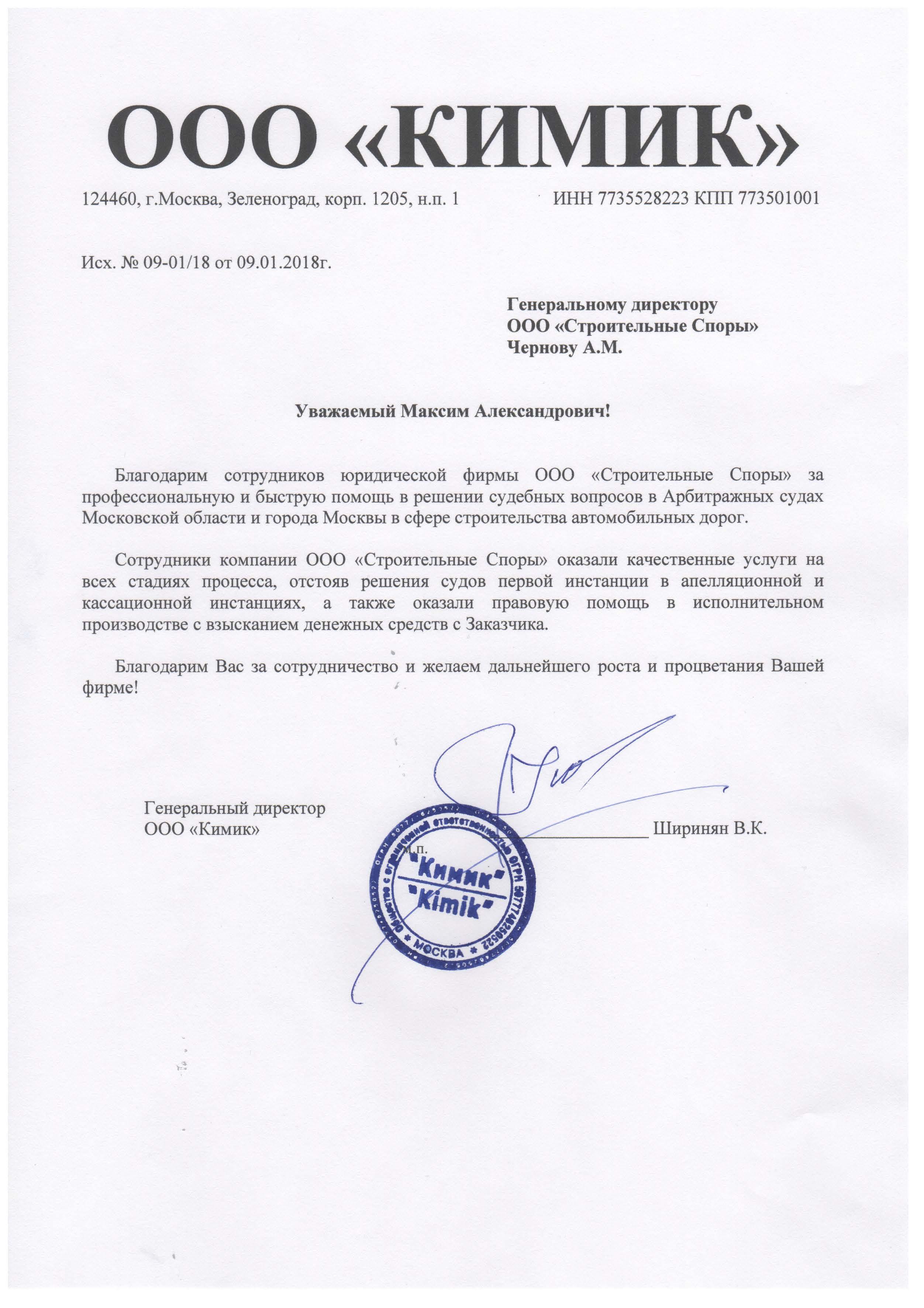 Выкуп долей квартир в москве помощник